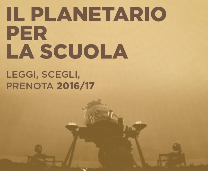 Il Planetario per la scuola