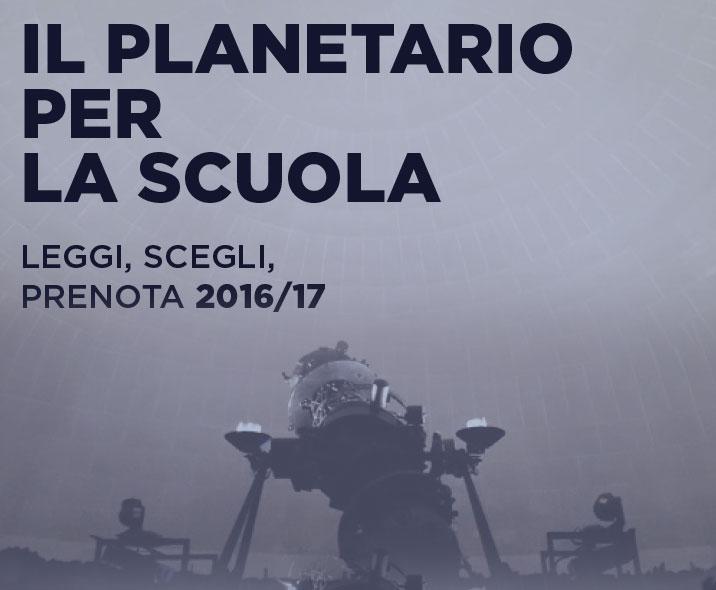 Il Planetario per la scuola primaria
