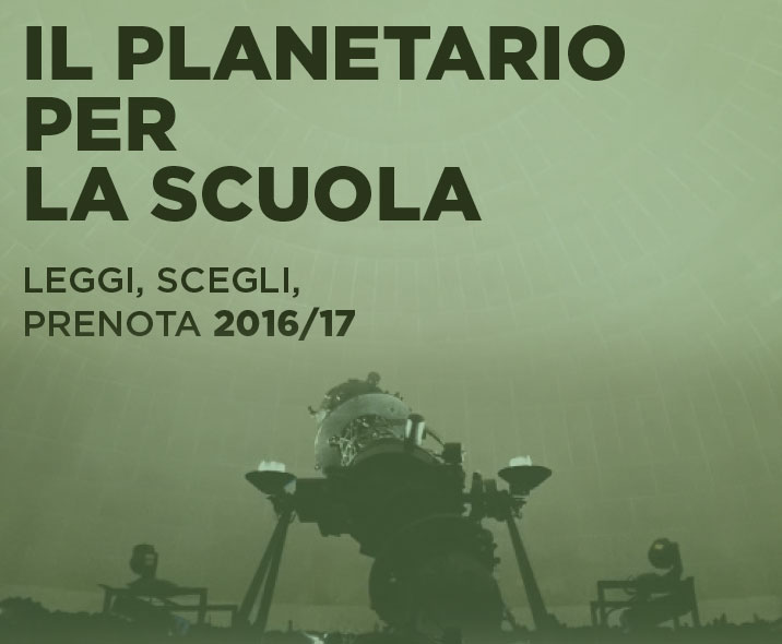Il Planetario per la scuola secondaria 1° grado