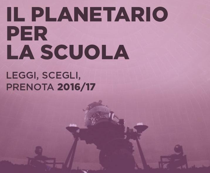 Il Planetario per la scuola secondaria 2° grado