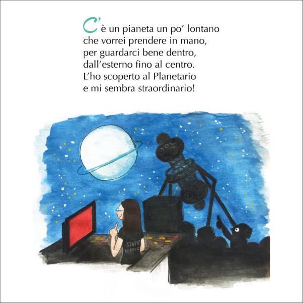Urano e-book: i pianeti in filastrocca