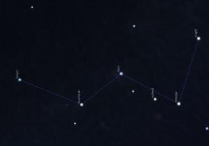 Achird stella